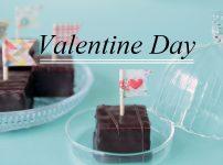 2021年 バレンタイン Valentine Day 百貨店 販売情報 送料
