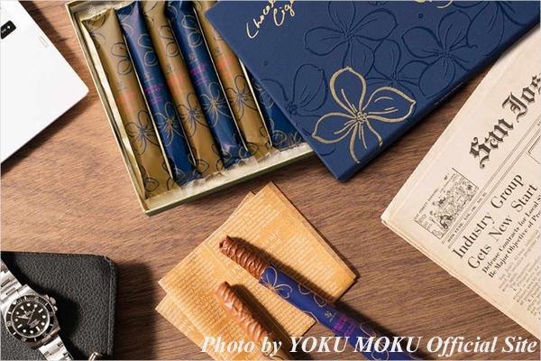 お取寄せ スイーツ YOKU MOKU ヨックモック シガール ショコラ バレンタイン限定