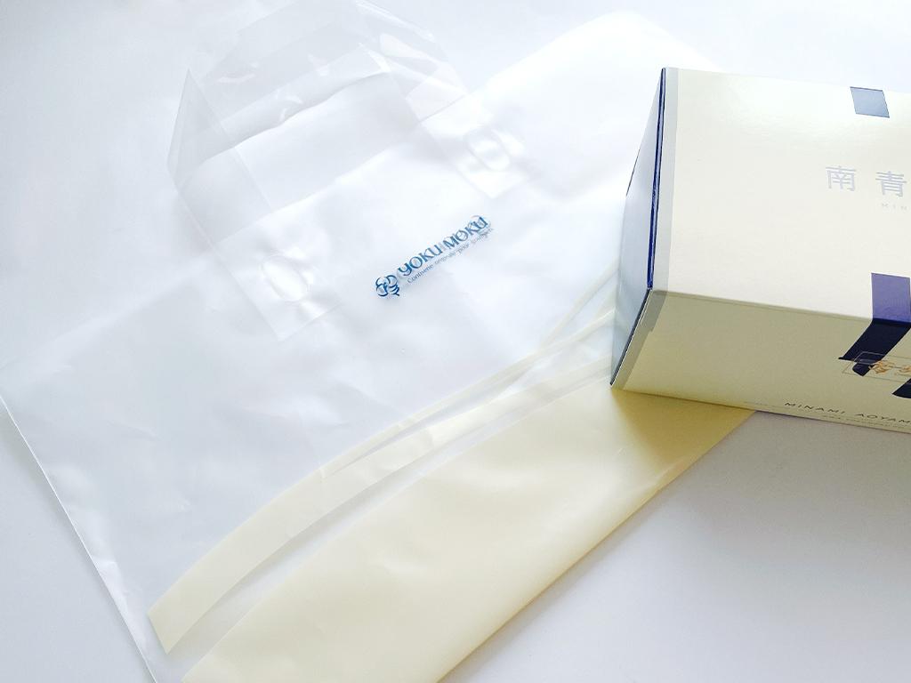 お取り寄せ ロールケーキ 南青山ロール ヨックモック YOKU MOKU シガール プレミアムロールケーキ 贅沢スイーツ